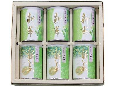 特上煎茶 八女の四季・八女路 缶詰6本詰合せ