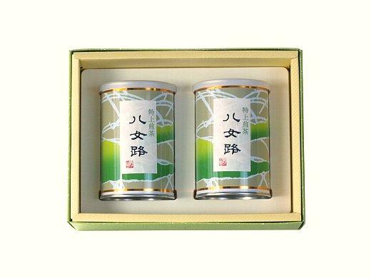 特上煎茶 八女路 缶詰2本詰合せ
