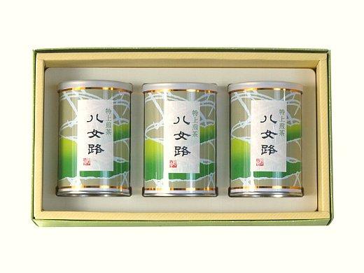 特上煎茶 八女路 缶詰3本詰合せ