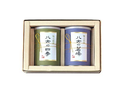 極上煎茶 八女の茗峰・八女の四季 缶詰詰合せ